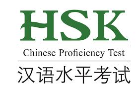 Jade is geslaagd voor Chinees (HSK-3 )